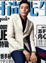 刘烨时尚先生大片 演绎百变潮爸