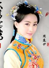 电视剧大清宝典主要演员定妆海报曝光