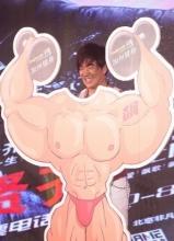 任贤齐4月20日北京开唱 脱衣与猛男拼肌肉