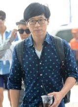 RunningMan现身上海机场 引起粉丝疯狂追捧
