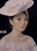 胡灵伤MV预告宣传花絮