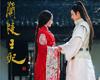 兰陵王妃华美剧照 张含韵古装大婚古典气质