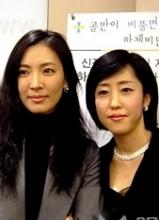 金素妍出席好友美容讲座