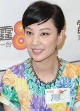 郑希怡出席活动 分享待嫁心情