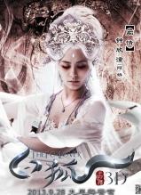 国庆档3D影片白狐曝钟欣桐张智霖等单人海报