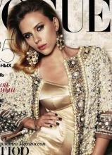 斯嘉丽·约翰逊Vogue大片 大展贵族式风情