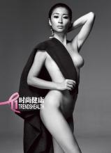 王丽坤姚贝娜倾情加盟 盘点粉红丝带全裸封面大片