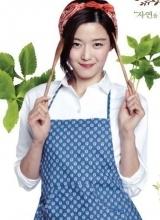 全智贤最新写真 变身厨娘显俏皮