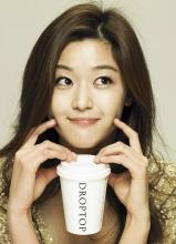 全智贤咖啡广告写真 展现知性自然美