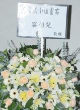 歌手陈僖仪丧礼现场 香港众影星为其哀伤送别
