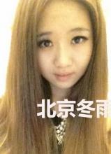 李连杰25岁大女儿私照曝光 继承妈妈美貌