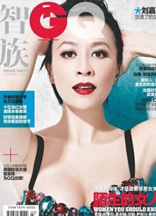 GQ智族最美封面 angelababy刘嘉玲红唇魅惑
