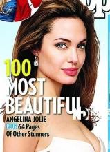 图揭人物杂志评选十大最美女星