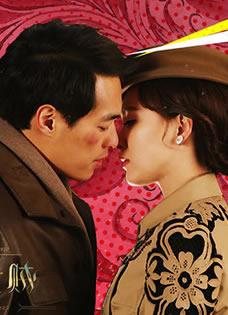 热播剧《千金女贼》情人节海报 杨佑宁唐嫣吻戏
