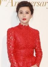 范冰冰鲜艳红色裙装贵气十足