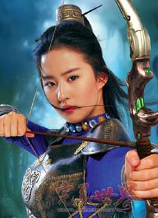 """""""神仙姐姐""""刘亦菲昔日代言《完美世界》宣传照"""