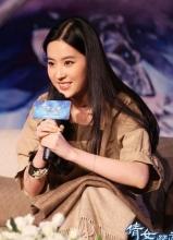 刘亦菲温婉亮相全新《倩女幽魂》公测发布会