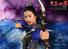 刘亦菲完美世界壁纸