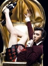 李易峰男士健康杂志写真 玩转型男秀场