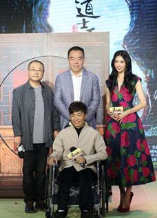 《道士山下》定档7月3日 林志玲红裙动人王宝强轮椅出席