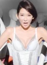 林志玲内衣禁播广告拍摄画面曝光