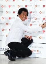 齐秦领衔众星亮相中国现代时尚20年颁奖盛典