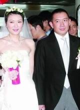 杜汶泽结婚现场 刘德华当伴郎