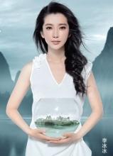 李冰冰公益海报 聆听大自然声音