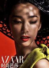 李冰冰登时尚芭莎杂志封面 诠释力与美魅力