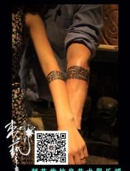 情侣手臂个性纹身
