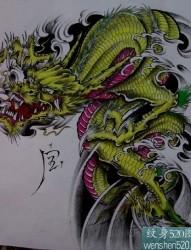 霸气青龙半甲纹身手稿