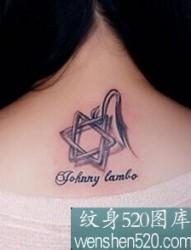 美女后颈上的草编六芒星图案纹身