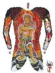 日式传统全甲纹身素材