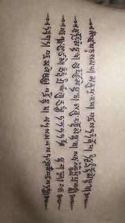 藏佛的纹身