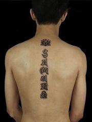 超经典的六字真言梵文纹身