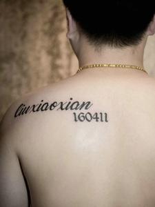 男生后背英文名字与数字的纹身刺青