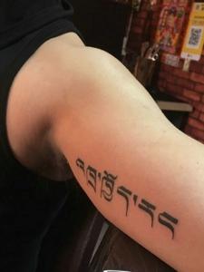 手臂内侧简单的小梵文纹身女图案