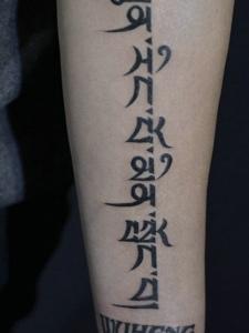 手臂时尚梵文纹身图案个性十足
