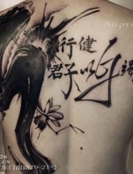 满背书法纹身 半胛纹身 无上作品