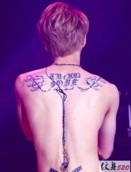 李弘基的百变纹身