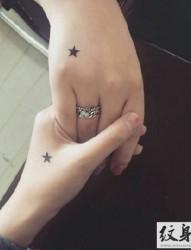 闺蜜间的小秘密 纹身图案