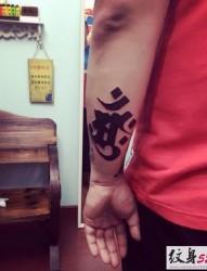 一组经典简单的梵文纹身
