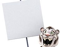 老虎举牌照卡通图片