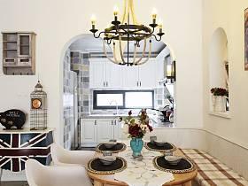 地中海地中海风格餐厅设计方案