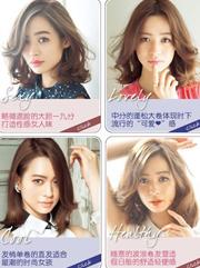 一张图看2014日本流行发型