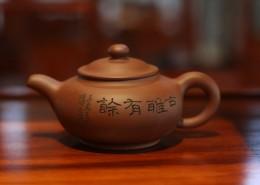 精致中国风茶具茶壶图片_11张