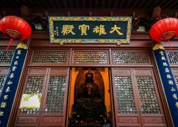 浙江杭州靈隱寺寺廟建筑風景圖片_11張