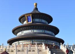 北京天壇圖片_11張