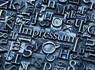 個性炫酷的金屬字背景圖片