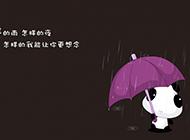 可爱卡通小熊猫文字背景素材